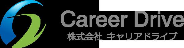 株式会社キャリアドライブは、自動車教習所をメインとした総合学習支援事業を展開する会社です。