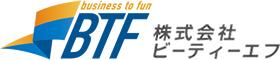 株式会社BTF